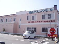 大安寺駅のエリア情報5