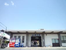 備中高松駅のエリア情報1