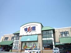 備中高松駅のエリア情報5