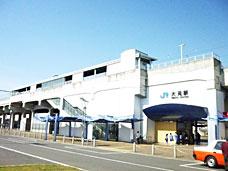 大元駅のエリア情報1
