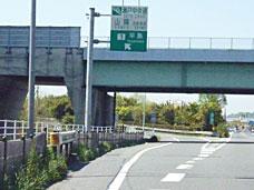 早島駅のエリア情報2