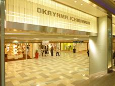 岡山駅のエリア情報3