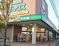 丹波口駅のエリア情報2