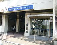 JR藤森駅のエリア情報2