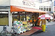 観月橋駅のエリア情報5