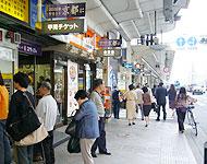 烏丸駅のエリア情報2