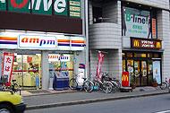 西京極駅のエリア情報3