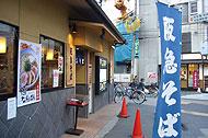 西京極駅のエリア情報4