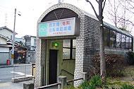 西京極駅のエリア情報5