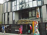桂駅のエリア情報2