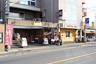 上桂駅のエリア情報6