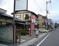 松尾大社駅のエリア情報3