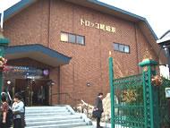 嵐山駅のエリア情報1