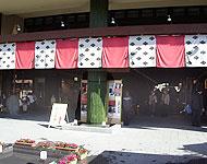 嵐山駅のエリア情報4