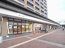 吉塚駅のエリア情報2