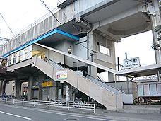竹下駅のエリア情報1