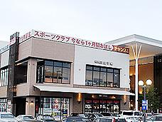 竹下駅のエリア情報3