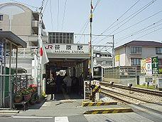 笹原駅のエリア情報1