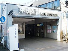笹原駅のエリア情報3