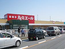 都府楼南駅のエリア情報2