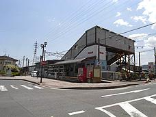 天拝山駅のエリア情報1
