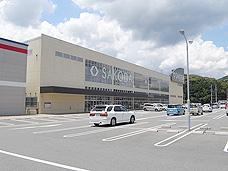 天拝山駅のエリア情報3