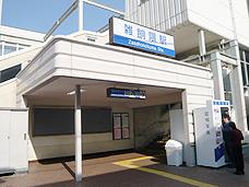 雑餉隈駅のエリア情報1
