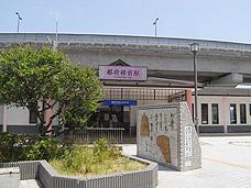 都府楼前駅のエリア情報1