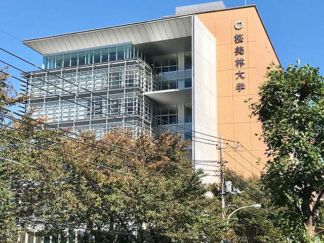 桜美林大学 町田キャンパス写真