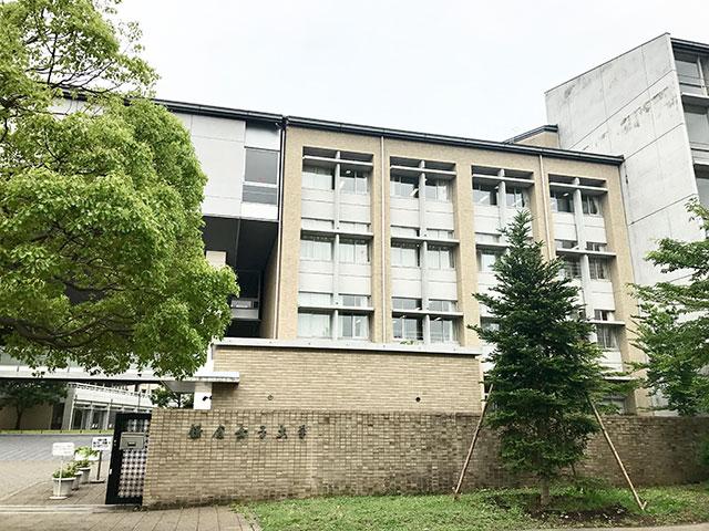 鎌倉女子大学 短期大学写真