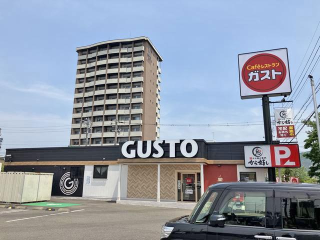 岐阜大学 写真1