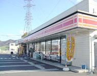 岐阜大学 写真8