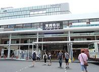 杏林大学 井の頭キャンパス写真5