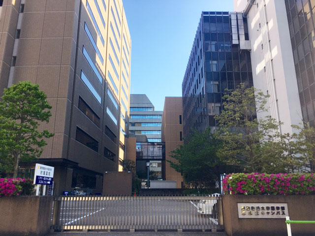 慶應義塾大学 芝共立キャンパス写真