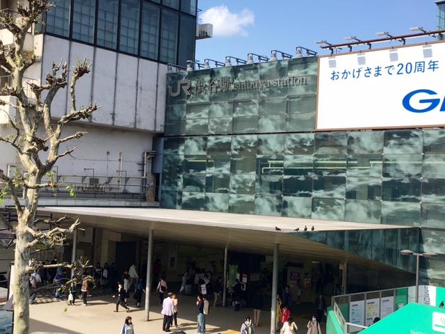 國學院大学 渋谷キャンパス写真1