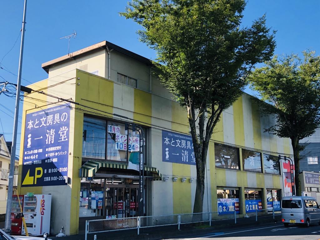 埼玉大学 写真5