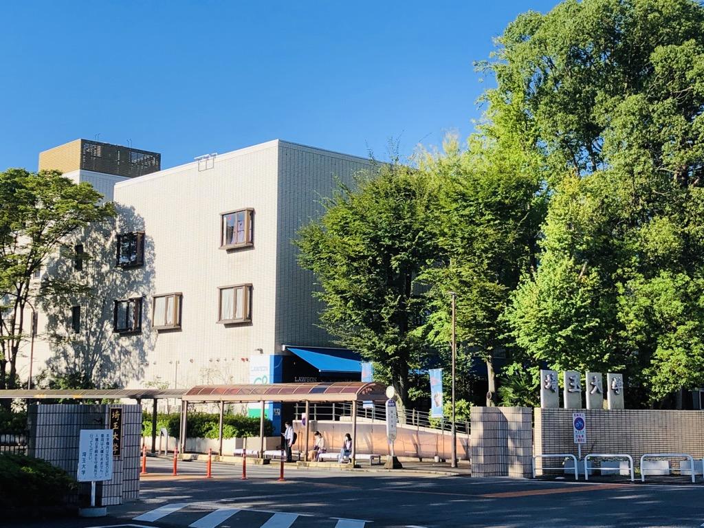 埼玉大学 写真
