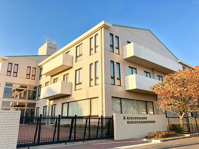 順天堂大学 浦安キャンパス写真