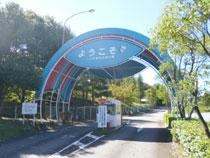 大東文化大学 東松山キャンパス写真5