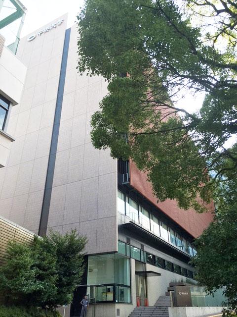 中央大学 後楽園キャンパス写真