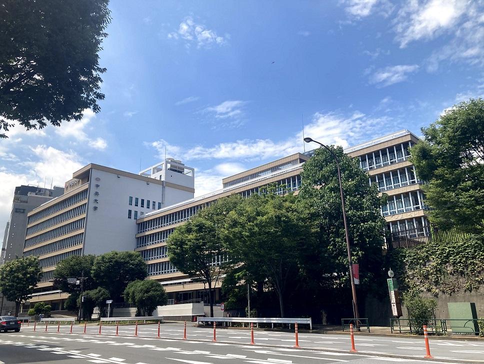 中央大学 市ヶ谷キャンパス写真