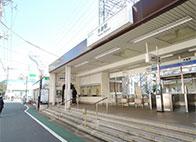 東京外国語大学 写真1