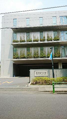 東京都市大学 世田谷キャンパス写真