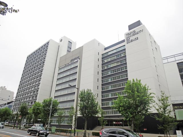 東京理科大学 神楽坂キャンパス写真