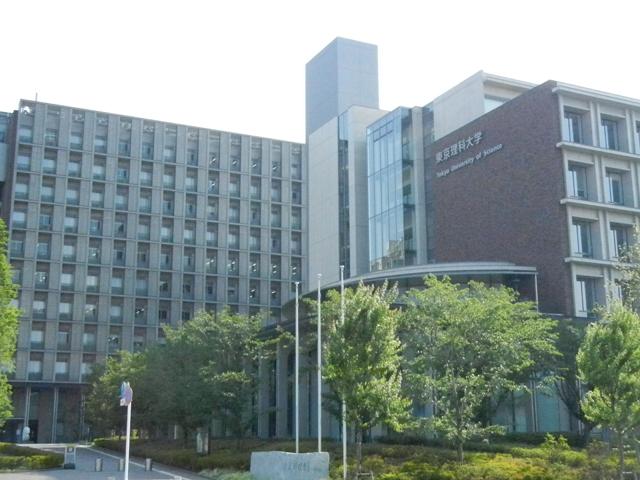 東京理科大学 葛飾キャンパス写真