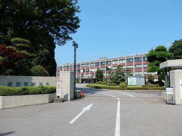東京理科大学 野田キャンパス写真