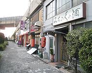 名古屋工業大学 写真5