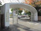 名古屋市立大学 北千種キャンパス写真