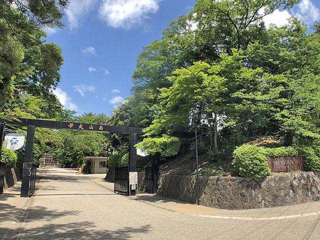 南山大学 名古屋キャンパス写真