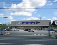 日本大学 生物資源学部(湘南校舎)写真2